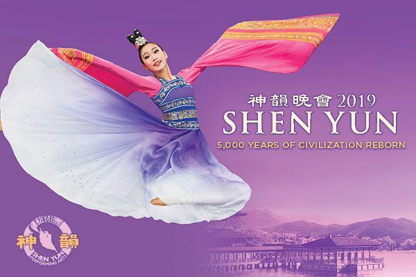 Shen Yun Performing Arts at Northern Alberta Jubilee Auditorium