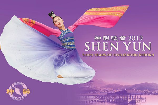 Shen Yun Performing Arts at Northern Alberta Jubilee Auditorium