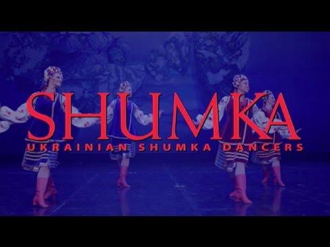 Ukrainian Shumka Dancers at Northern Alberta Jubilee Auditorium